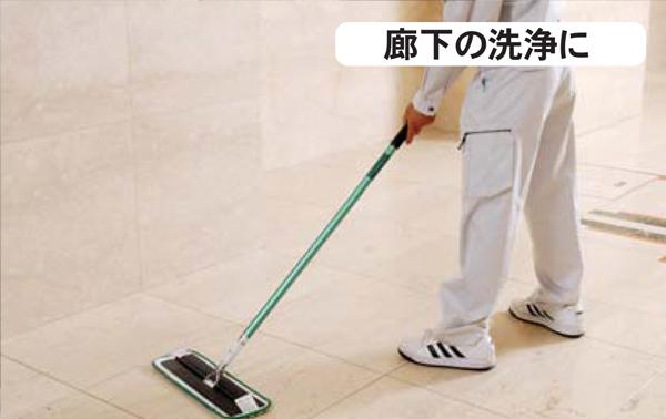 床下の洗浄に